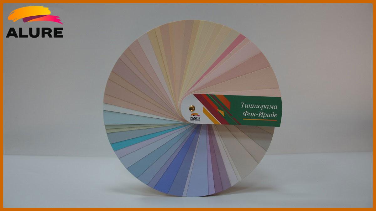foniridecolors