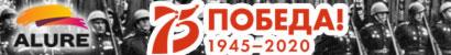 Парад Победы 24 июня 2020. Скидка 50% на Итальянские декоративные покрытия CANDIS TILAS